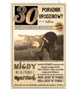 Kartka na 30 urodziny U9