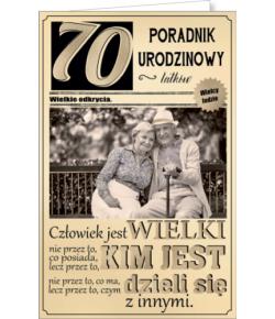 Kartka na 70 urodziny U17