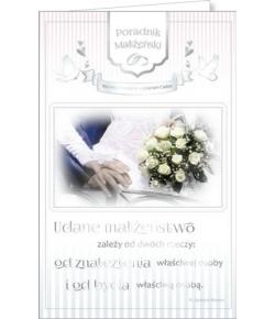 Kartka ślubna SAB 17