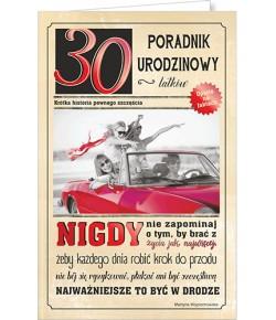 Kartka na 30 urodziny U54