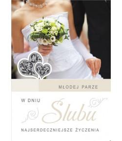 Kartka ślubna ST05