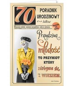 Kartka na 70 urodziny U 57