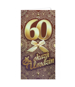 Życzenia na 60-te urodziny...