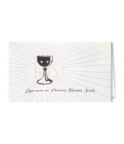 Zaproszenie komunijne JM5514 A