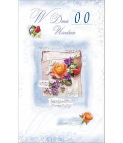 Kartka urodzinowa PR02