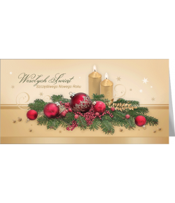 Kartka świąteczna bez...