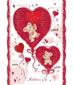 Pocztówka na Walentynki PVL 16