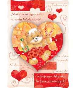 Pocztówki na Walentynki PVL 2