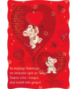 Pocztówka na Walentynki PVL 8