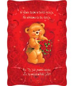 Pocztówka na Walentynki PVL 12