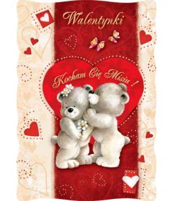 Pocztówka Walentynkowa PVL 13