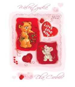 Pocztówka Walentynkowa PVL 15