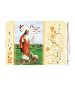 Kartka na Wielkanoc bez...
