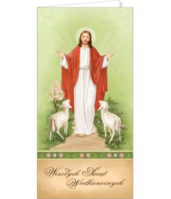 Kartki na Wielkanoc bez...